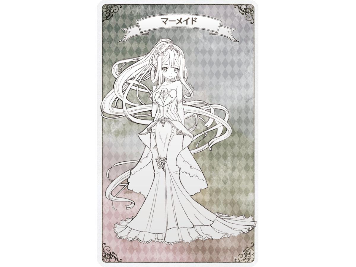 ドレスル(Dressuru)の画像 #43022 mi2hiraさん