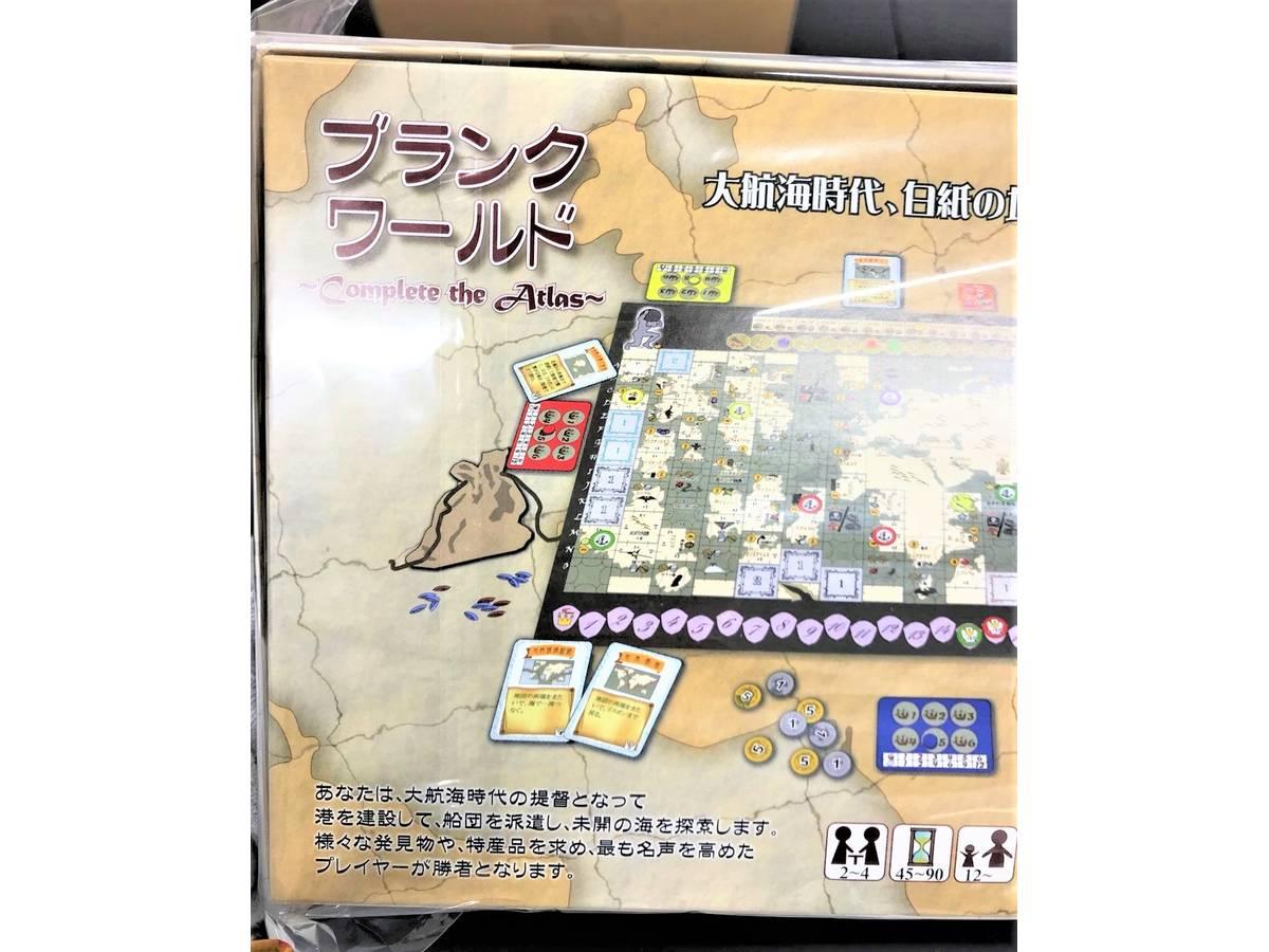 ブランクワールド(Complete the Atlas)の画像 #43488 まつながさん