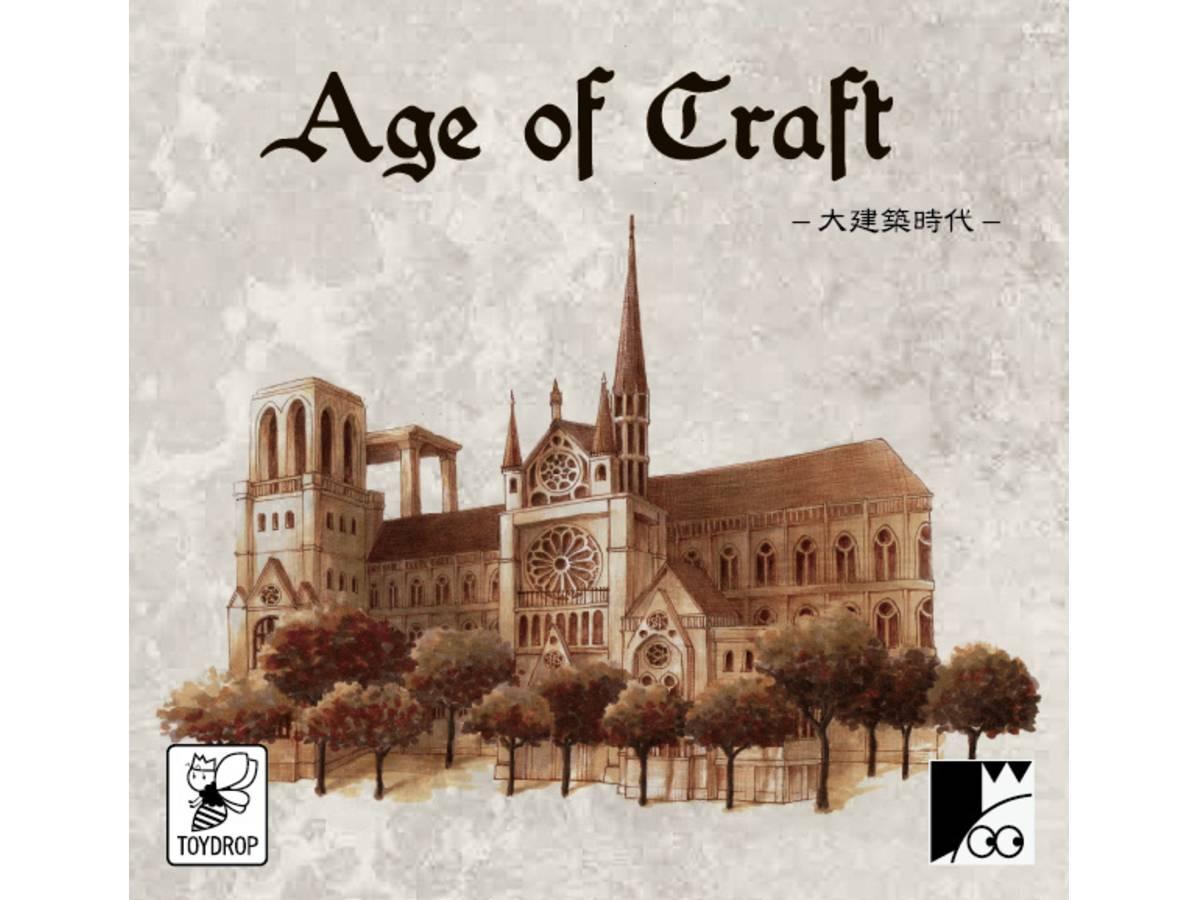 エイジオブクラフト 大建築時代:2021年版(Age of Craft: 2021 Edition)の画像 #70216 はちさん