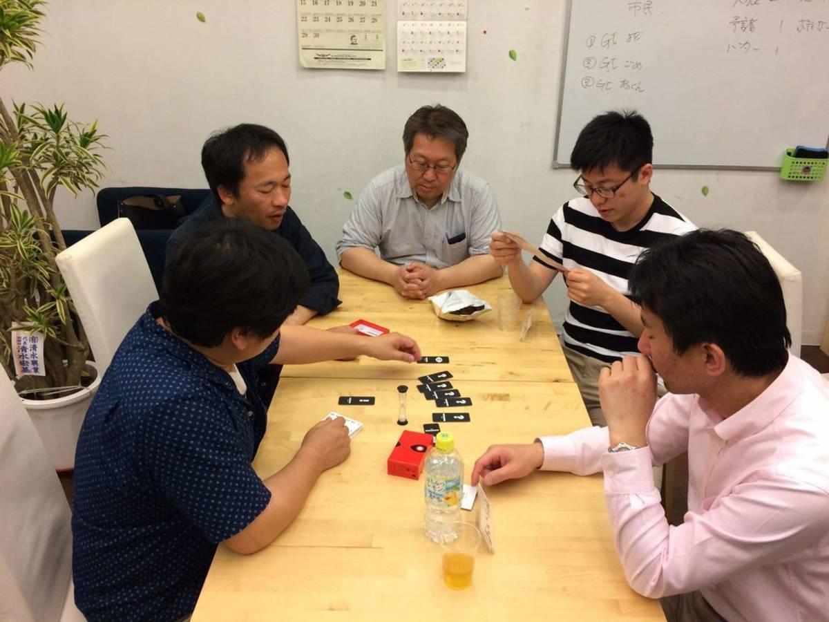 インサイダー・ゲーム(INSIDER GAME)の画像 #44181 おざかつ大魔王さん