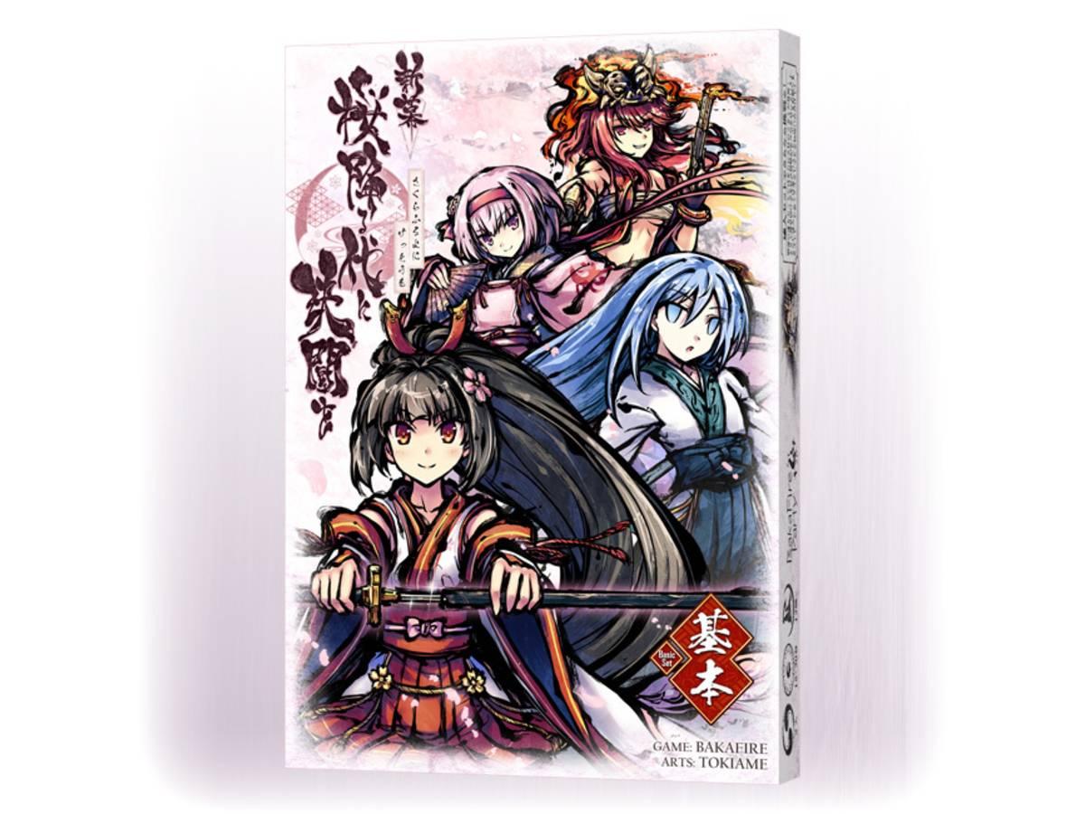 新幕 桜降る代に決闘を(Shinmaku Sakura Arms)の画像 #44811 ボドゲーマ運用事務局2さん