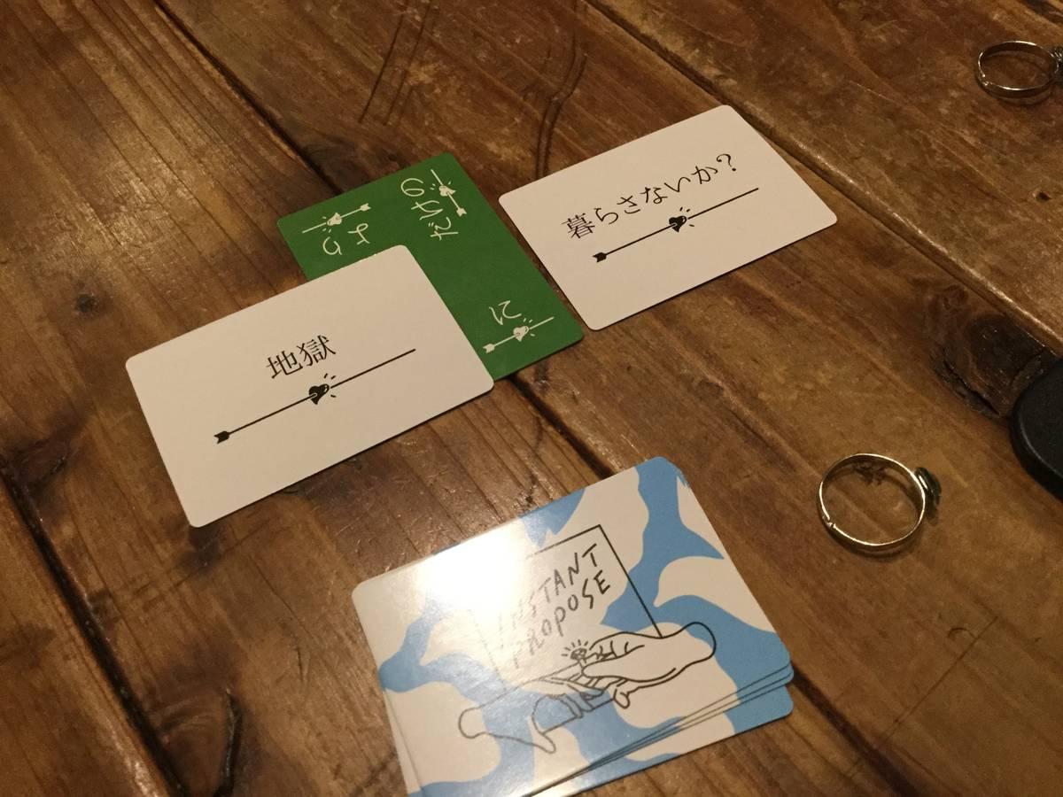 たった今考えたプロポーズの言葉を君に捧ぐよ(Instant Propose)の画像 #50685 華奈さん