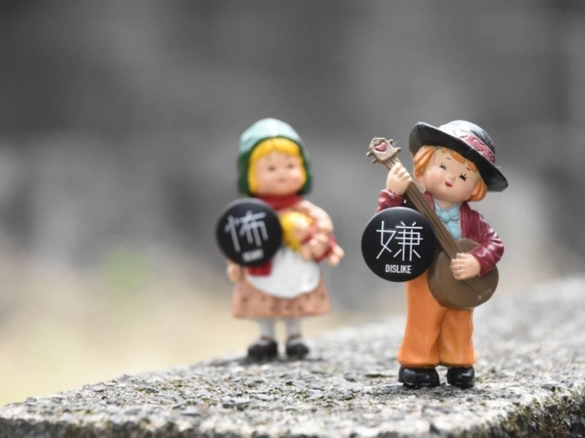 ZENタイル ベーシック(ZEN Tile Basic)の画像 #63107 guchi_fukuiさん