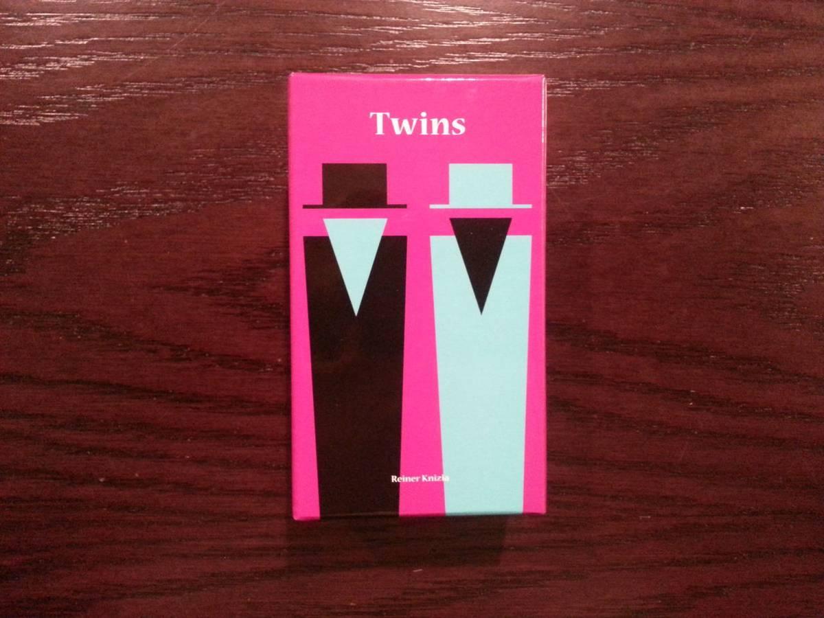 ツインズ(Twins)の画像 #54516 オグランド(Oguland)さん