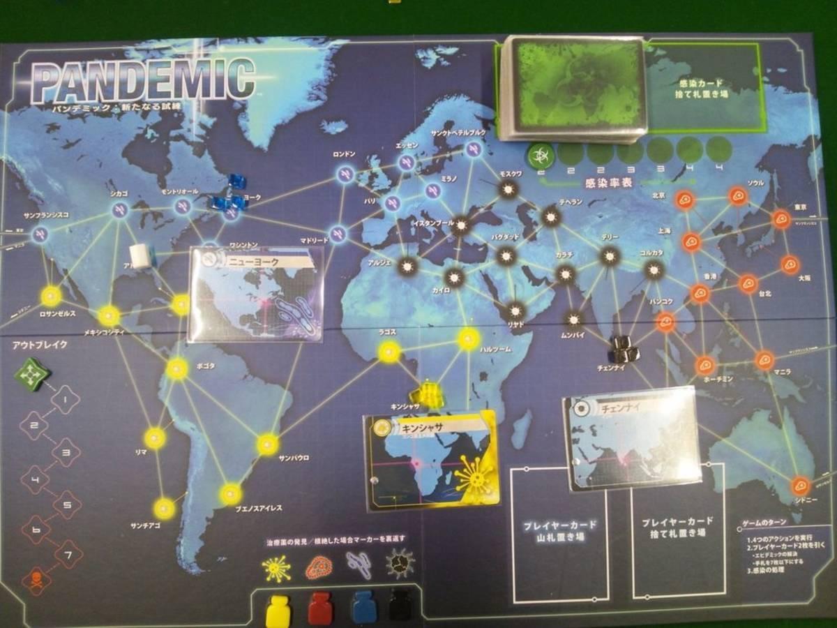 パンデミック:新たなる試練(Pandemic: A New Challenge)の画像 #42815 Itsukiさん