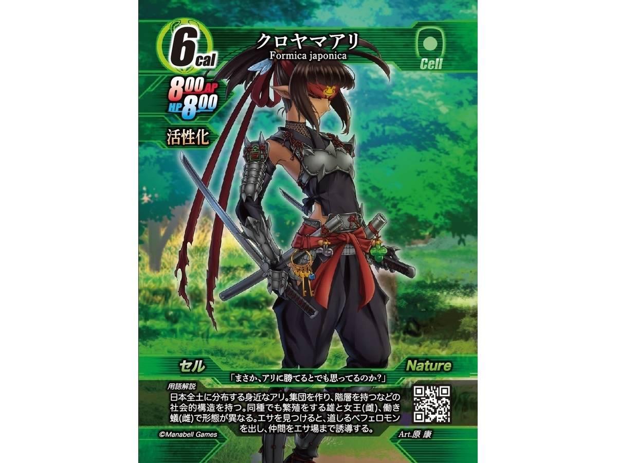 生物学カードゲーム CELL -アウトブレイク-(The Cell Biology Card Game -Outbreak-)の画像 #68095 ManabellGamesさん