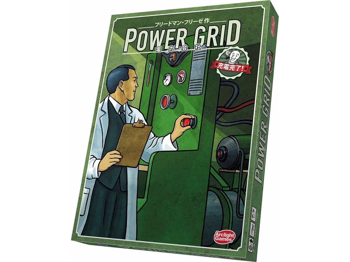 電力会社 充電完了!(Power Grid: Recharged)の画像 #53377 まつながさん