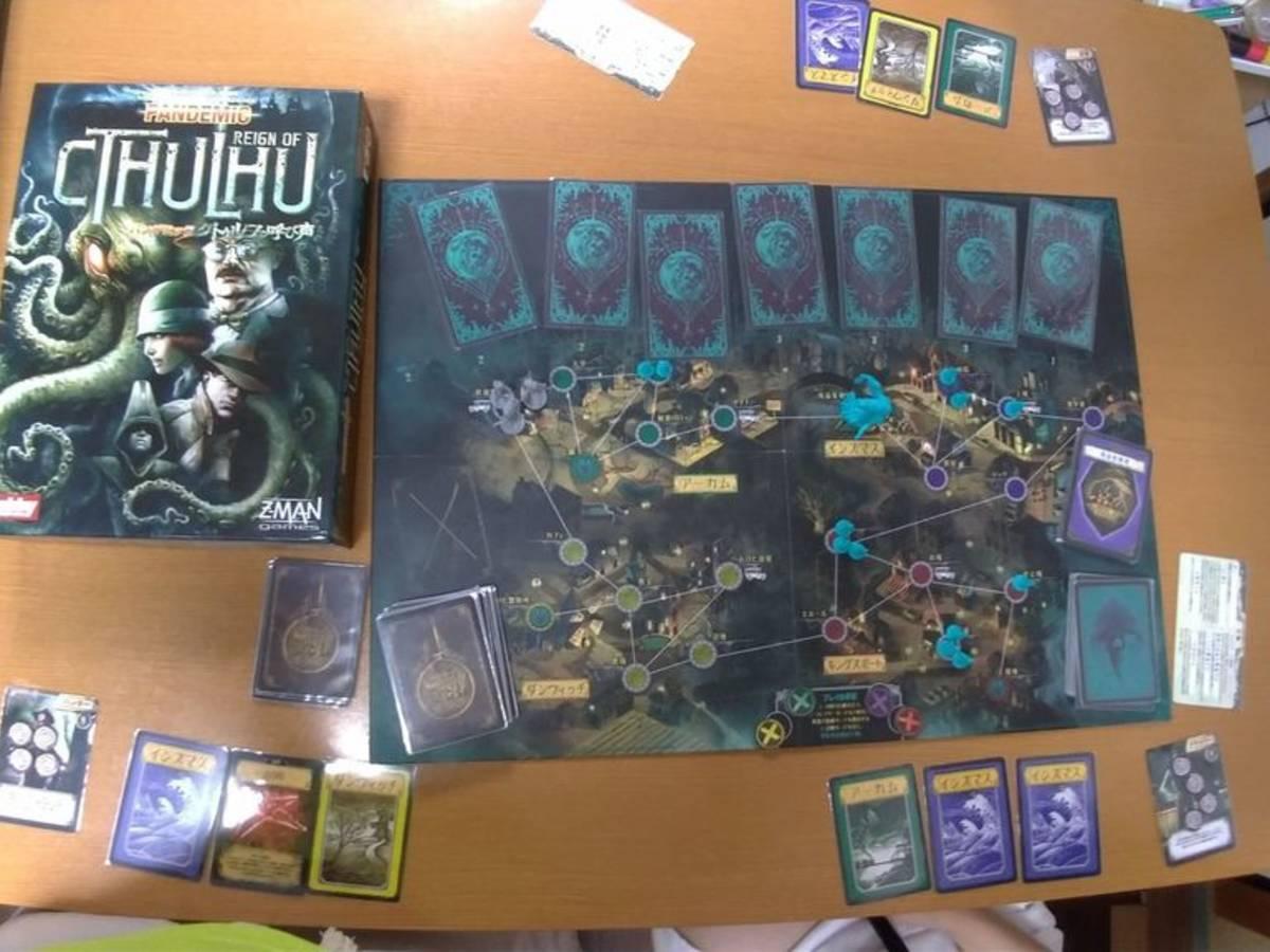 パンデミック:クトゥルフの呼び声(Pandemic: Reign of Cthulhu)の画像 #64093 Hideさん
