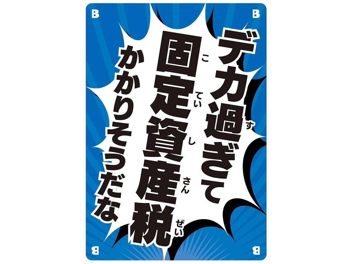 そこまで絞るには眠れない夜もあっただろ(Sokomade shiboruniha nemurenaiyorumo attadaro)の画像 #72149 まつながさん