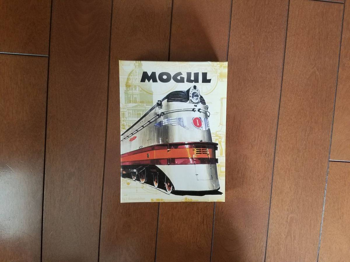 ムガル(旧版)(Mogul)の画像 #69201 オグランド(Oguland)さん