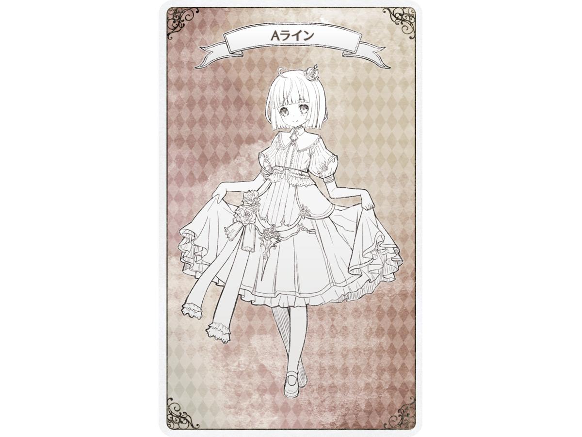ドレスル(Dressuru)の画像 #43024 mi2hiraさん
