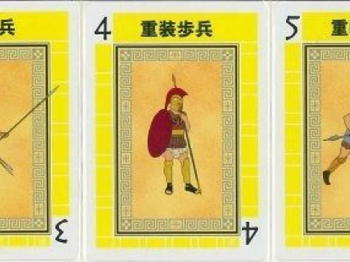 バトルライン(Battle Line)の画像 #55183 豊田市ボードゲームファンさん