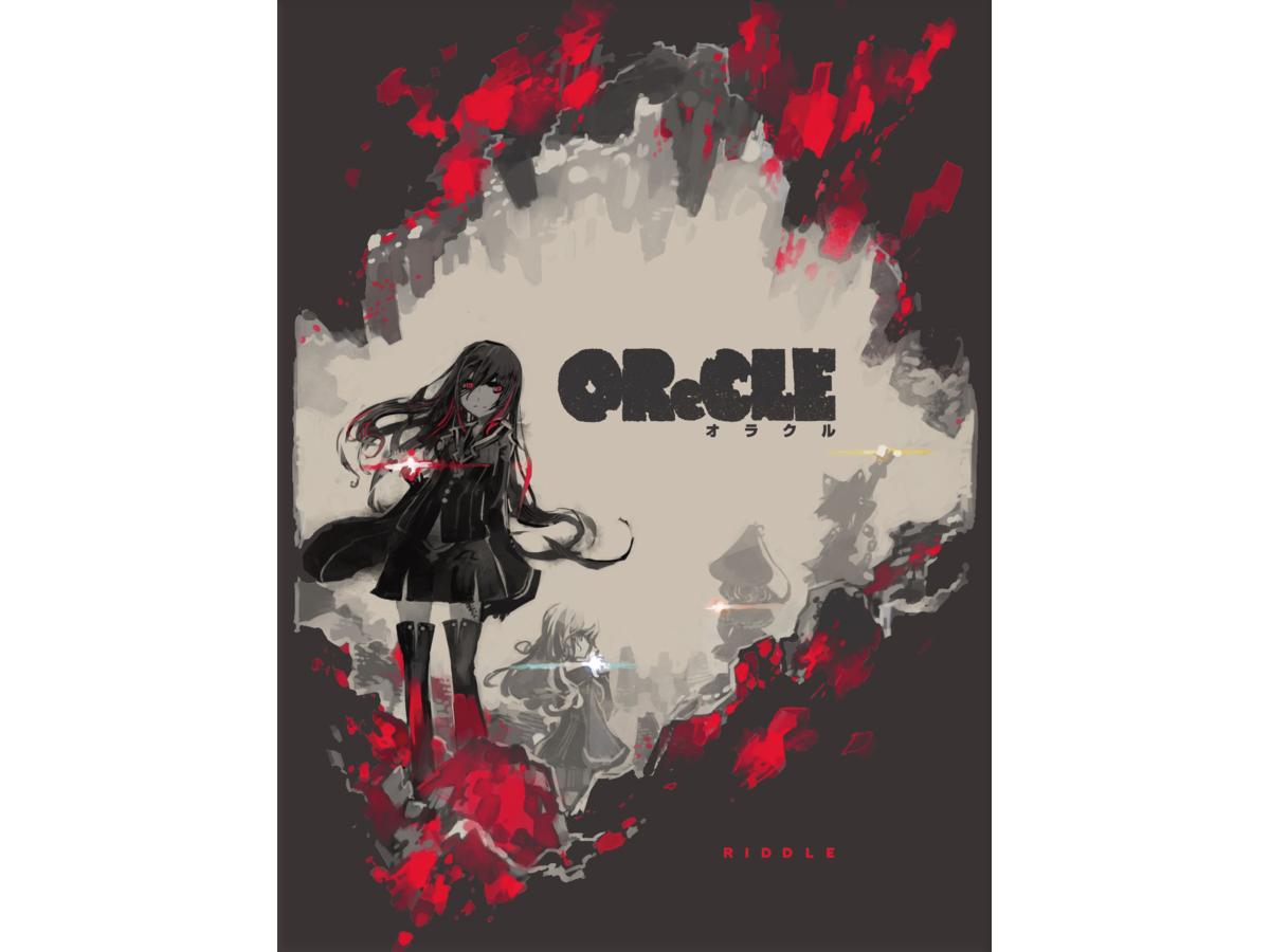 オラクル(OReCLE)の画像 #35091 Eashesさん