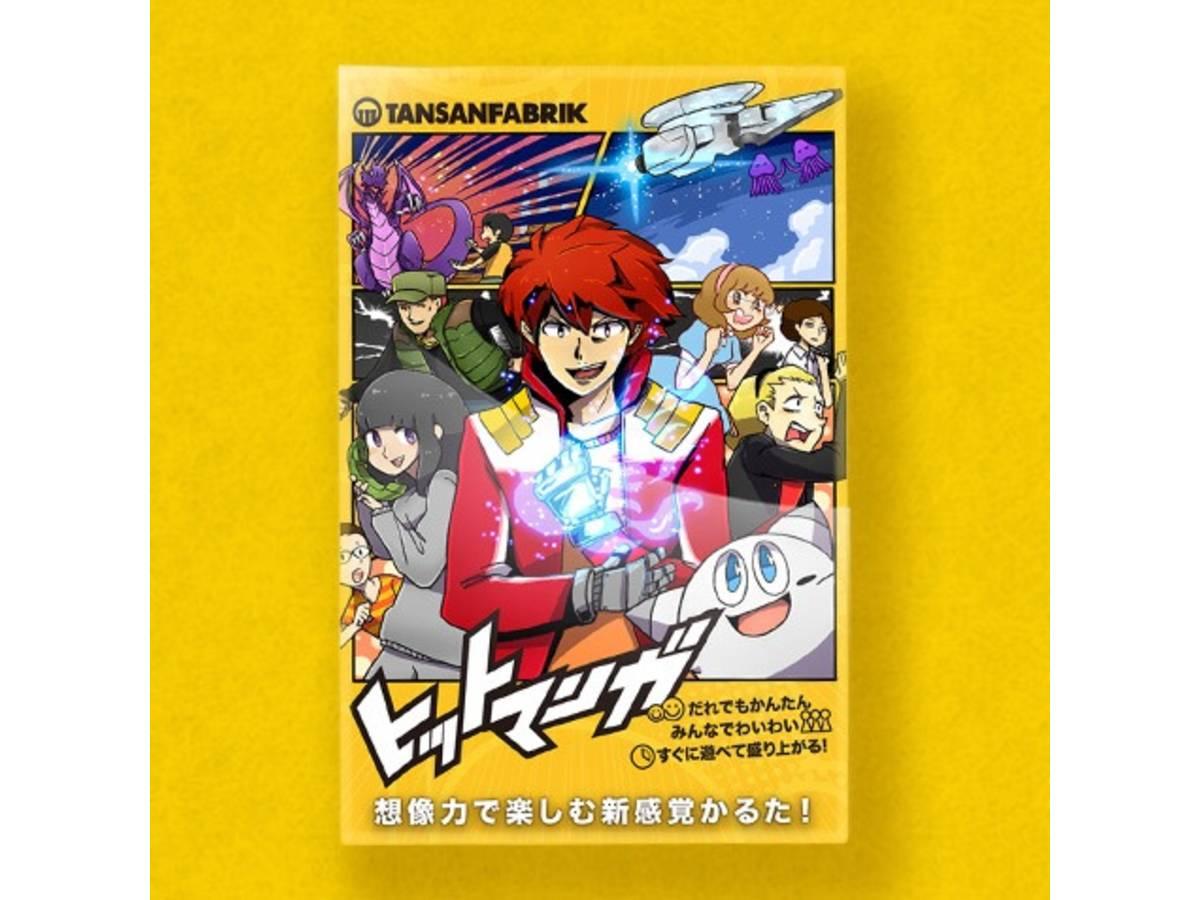 ヒットマンガ(Hit Manga)の画像 #29803 ままさん