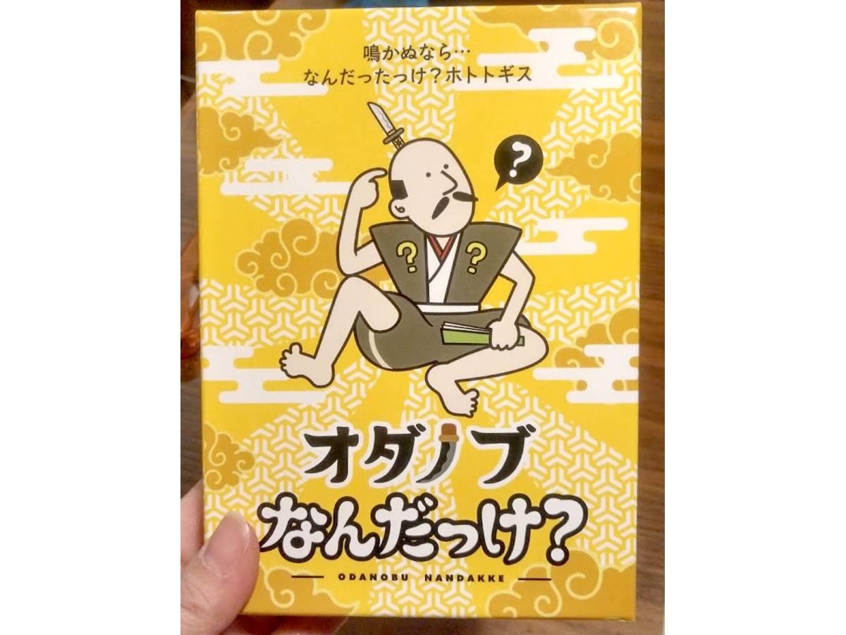 オダノブなんだっけ?(Odanobu Nandakke)の画像 #57660 とんさん