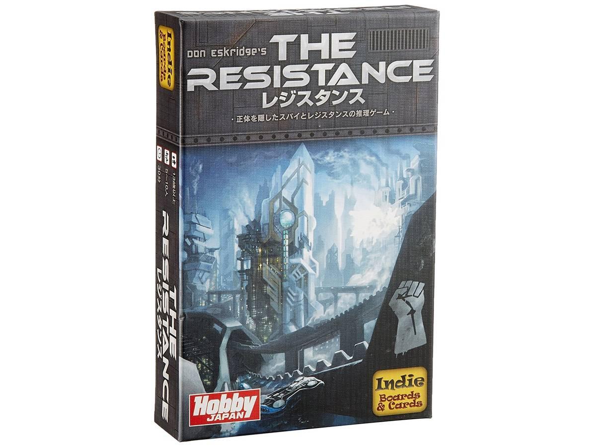 レジスタンス(The Resistance)の画像 #39148 まつながさん