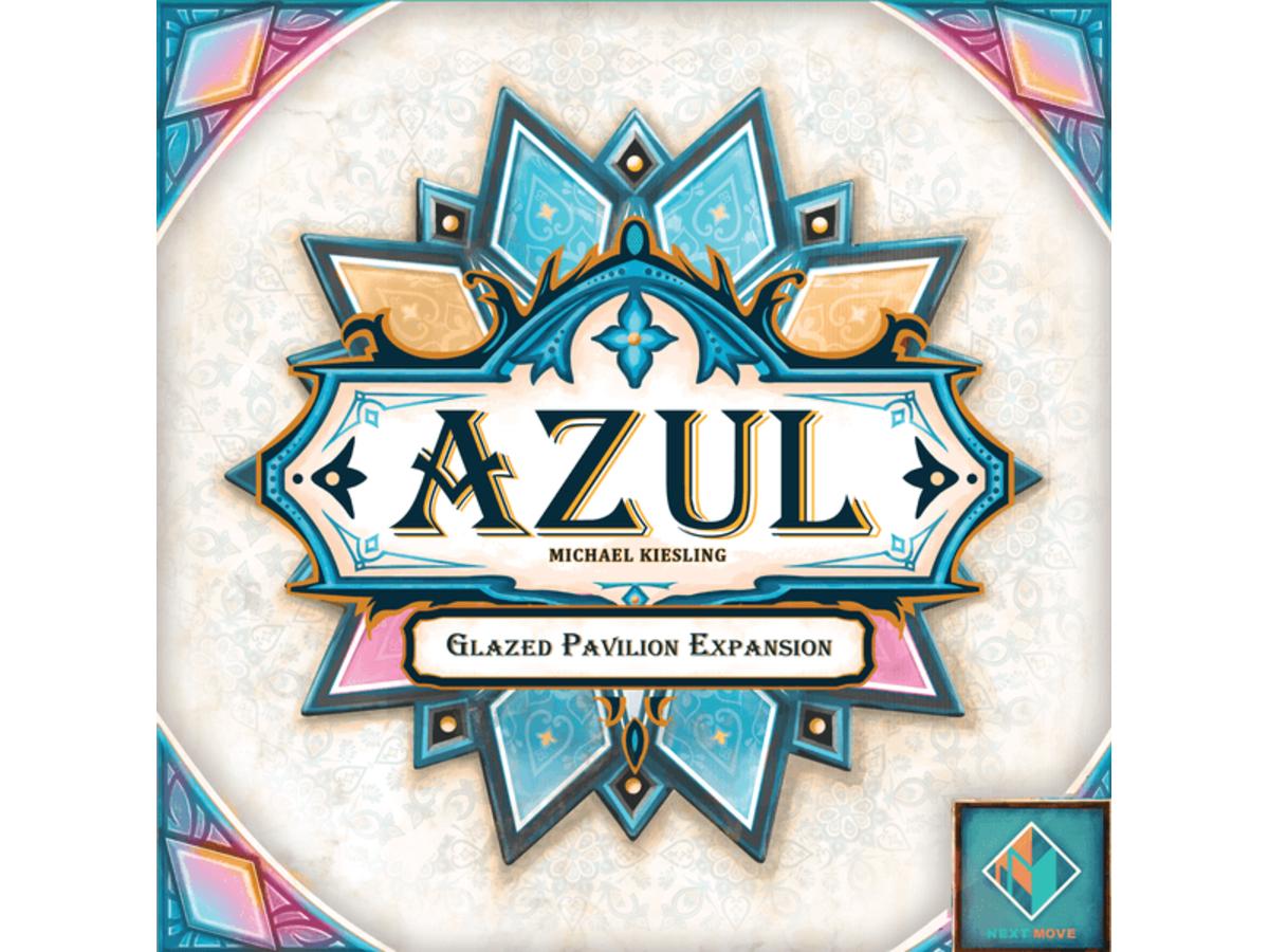 アズール サマーパビリオン:グレイズ(拡張)(Azul Summer Pavilion: Glazed Pavilion)の画像 #71610 まつながさん