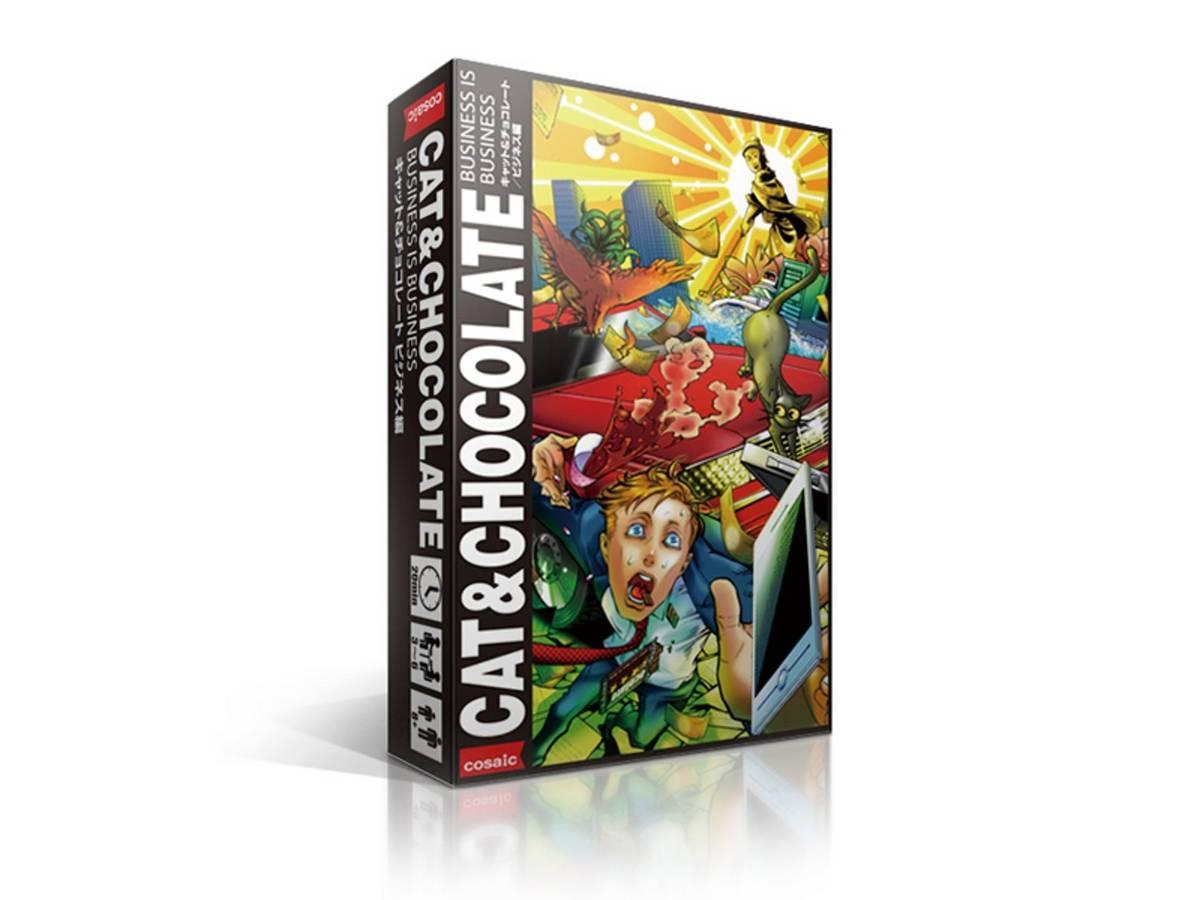 キャット&チョコレート:ビジネス編(Cat & Chocolate: Business is Business)の画像 #30782 ボドゲーマ運営事務局さん