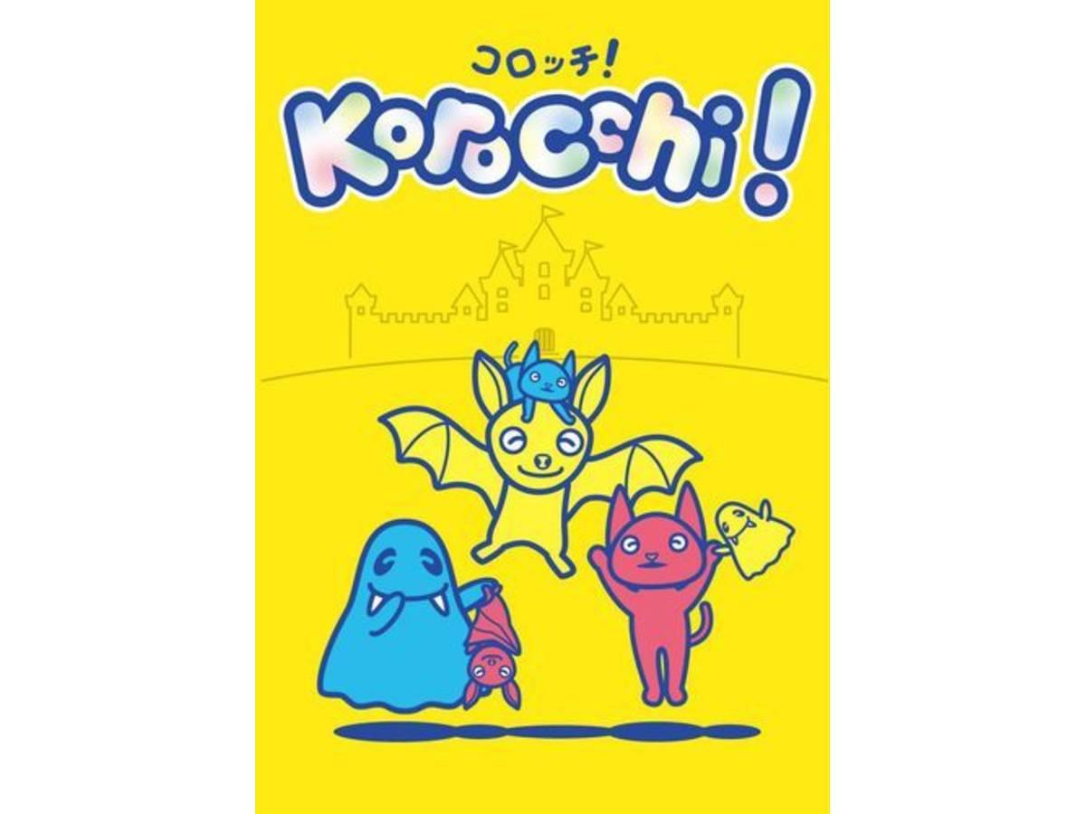 コロッチ!(Korocchi!)の画像 #42692 まつながさん