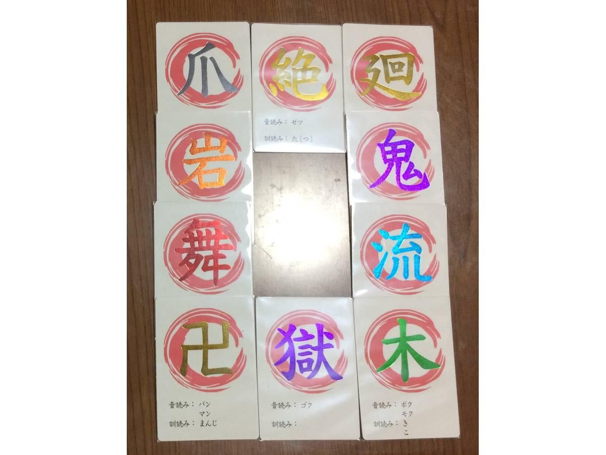 我流功夫極めロード 〜黎明の章〜(Garyu Kung Fu Kiwame Road 〜Reimei No Shou〜)の画像 #46641 S.Kさん