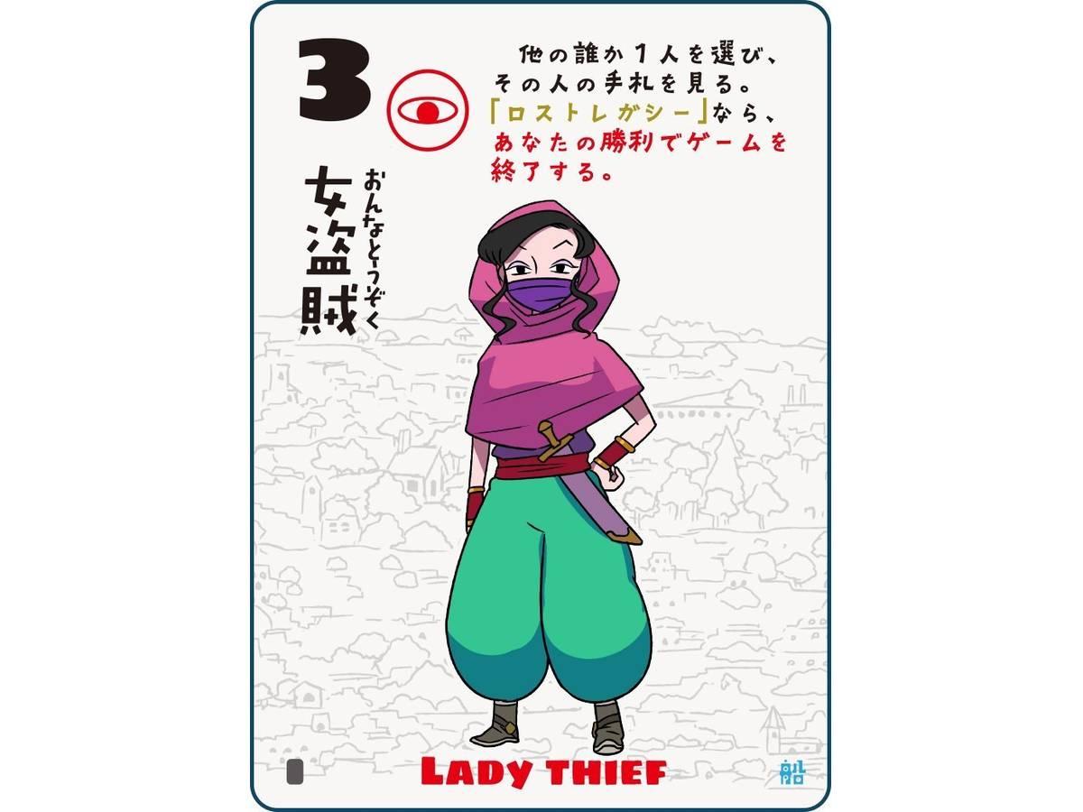 ニューロストレガシー(NEW Lost Legacy)の画像 #41810 まつながさん