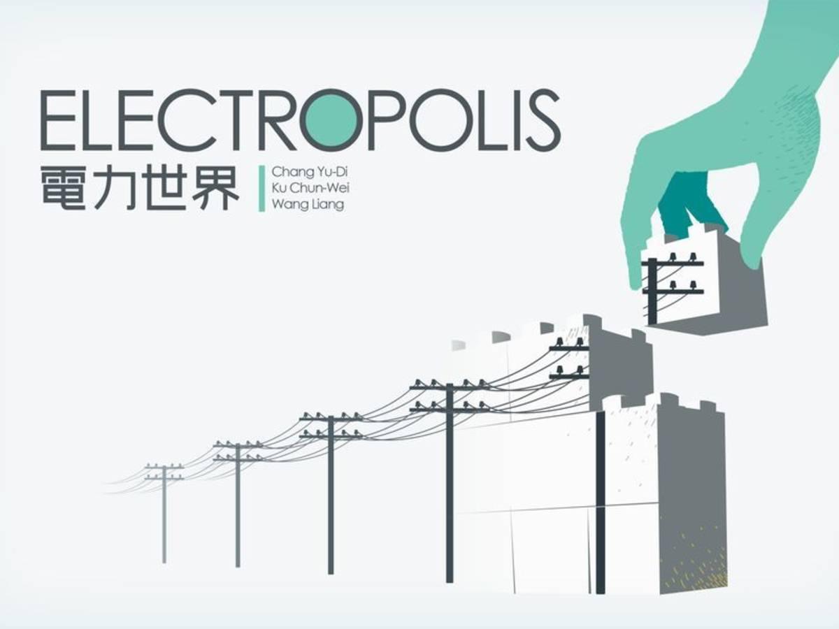 電力世界(Electropolis)の画像 #55860 まつながさん
