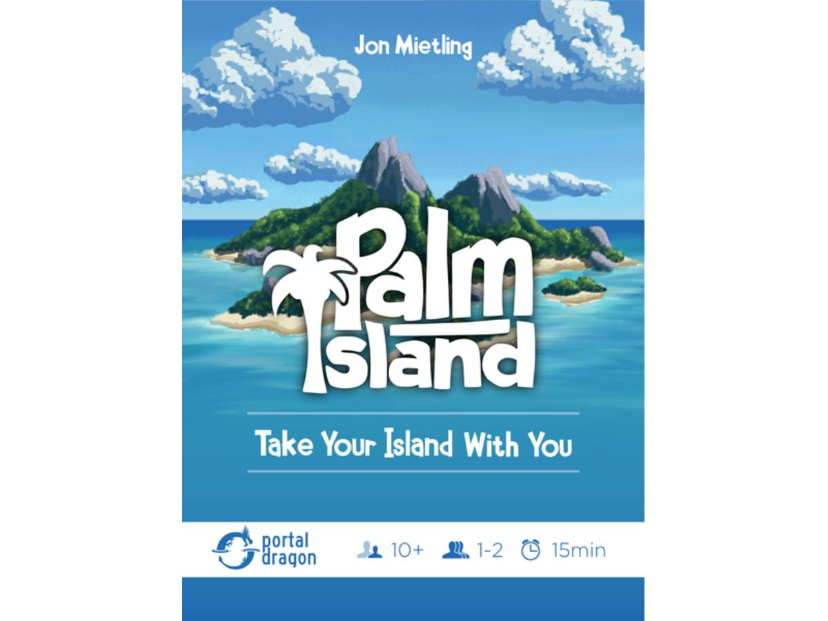 パームアイランド(Palm Island)の画像 #48861 まつながさん
