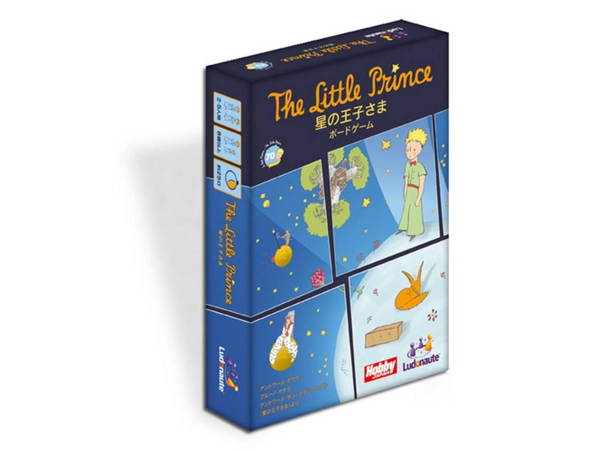 星の王子さま ボードゲーム(The Little Prince: Make Me a Planet)の画像 #38706 まつながさん