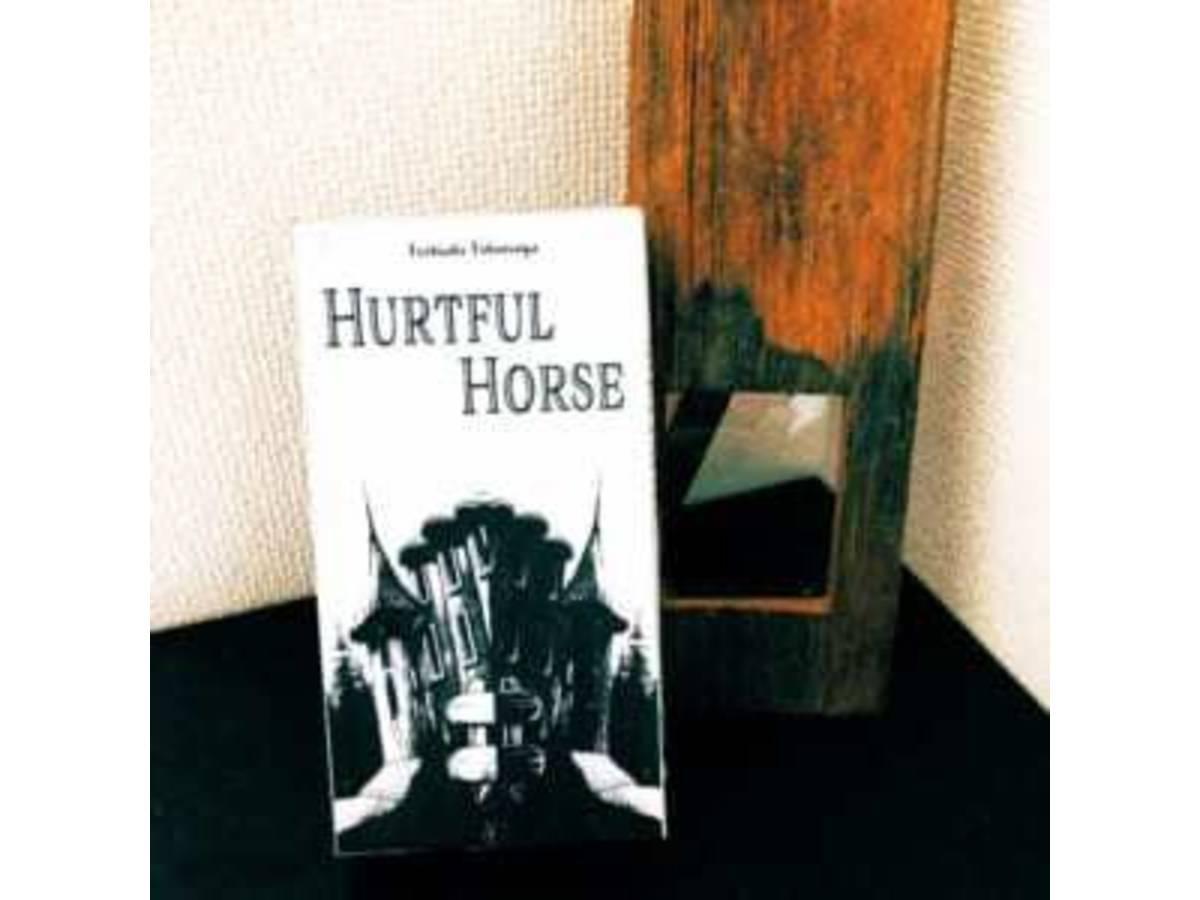ハートフルホース(HURTFUL HORSE)の画像 #56566 yumotoさん