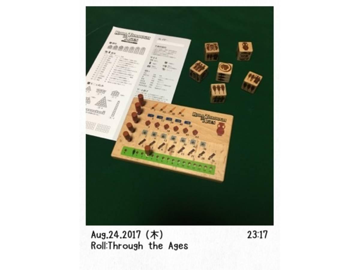 ロール・スルー・ジ・エイジ(Roll Through the Ages)の画像 #39543 suzuiro-kikyoさん