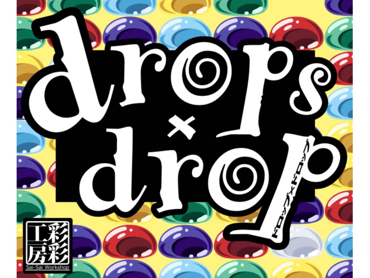 ドロップ×ドロップ(drops×drop)の画像 #40816 彩彩工房さん