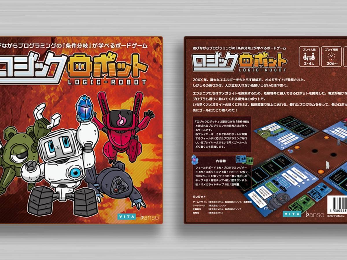 ロジックロボット(Logic Robot)の画像 #70884 ミヤザキさん
