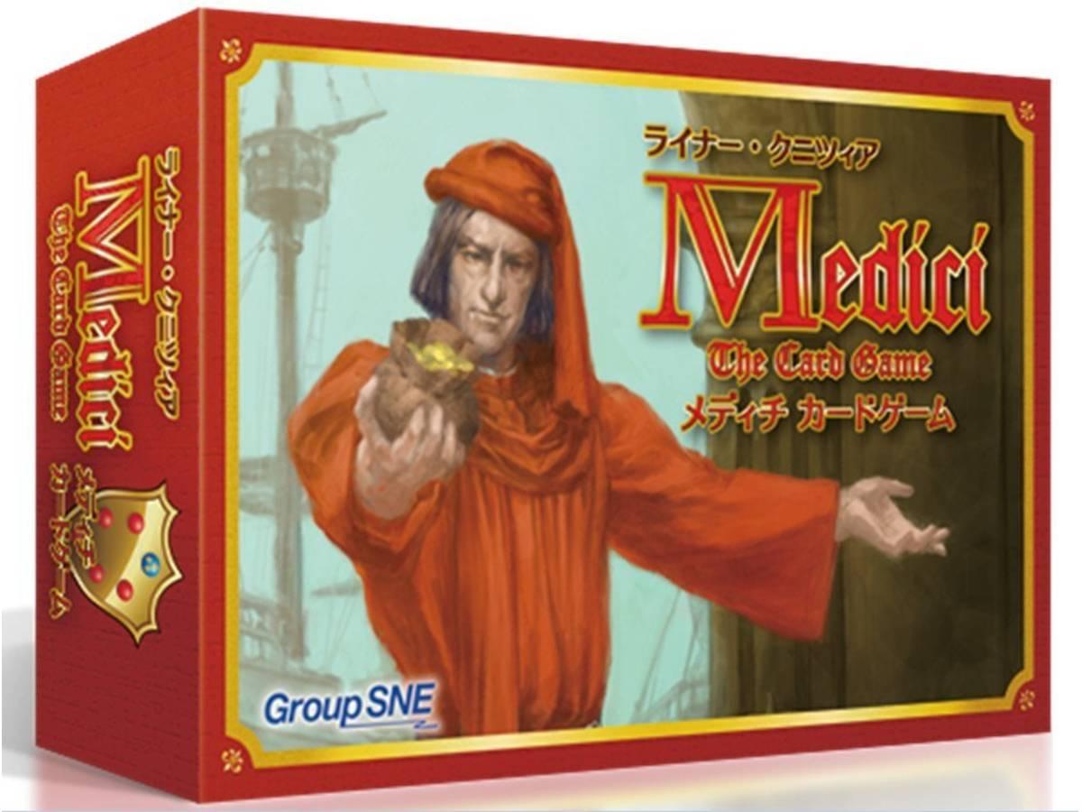 メディチ:カードゲーム(Medici: The Card Game)の画像 #33374 ボドゲーマ運営事務局さん