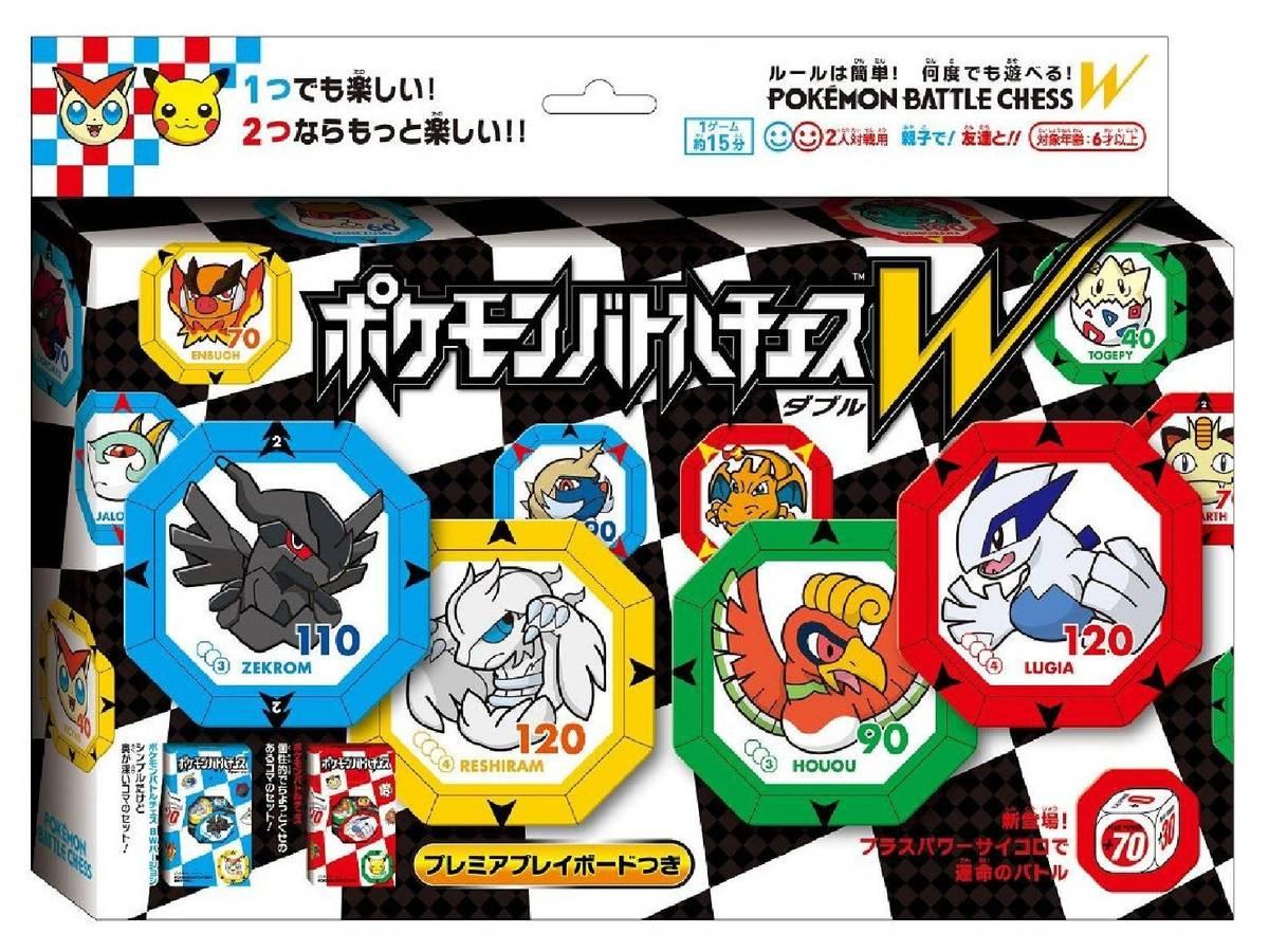 ポケモンバトルチェスW(Pokémon Battle Chess W)の画像 #33789 ボドゲーマ運営事務局さん