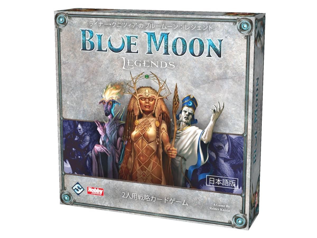 ブルームーン:レジェンド(Blue Moon Legends)の画像 #31830 ボドゲーマ運営事務局さん