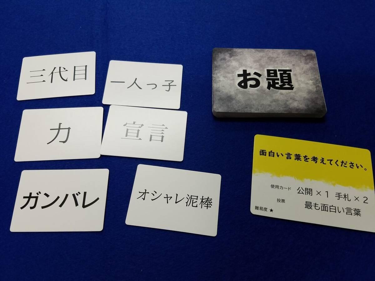 ことバンプ大喜利(Kotobump Oogiri)の画像 #68038 オグランド(Oguland)さん