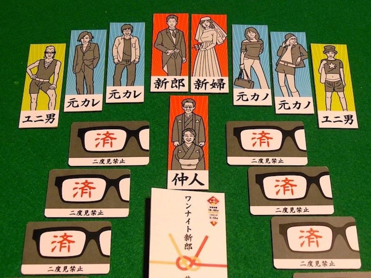 ワンナイト新郎(One Night shinrou)の画像 #34792 NODA YUJIROUさん