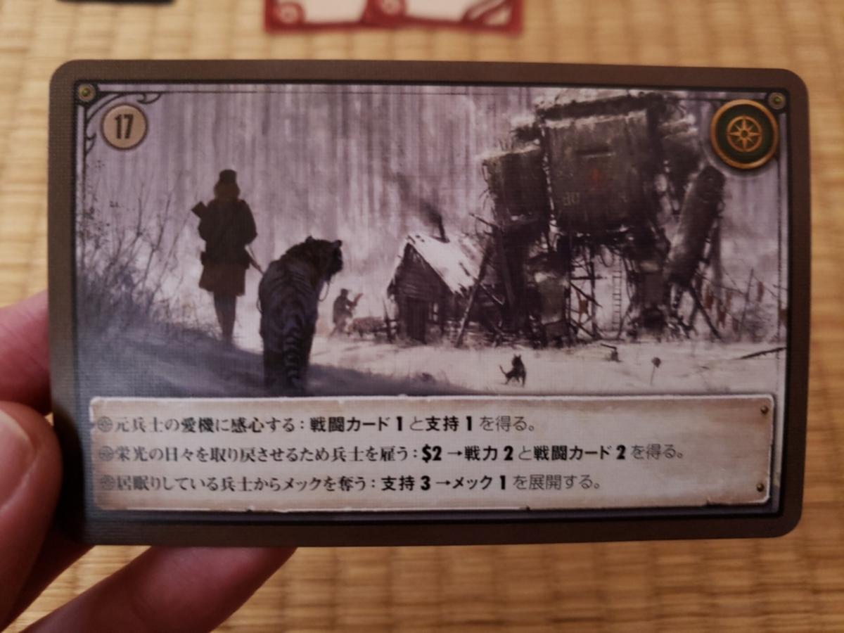サイズ -大鎌戦役-(SCYTHE)の画像 #63415 鉄仙(てっせん)さん