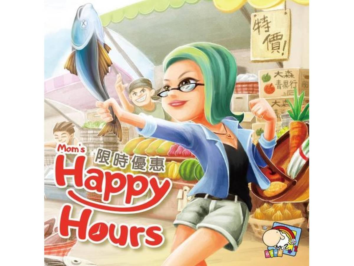 ママのハッピーアワー(Mom's Happy Hours)の画像 #41529 まつながさん