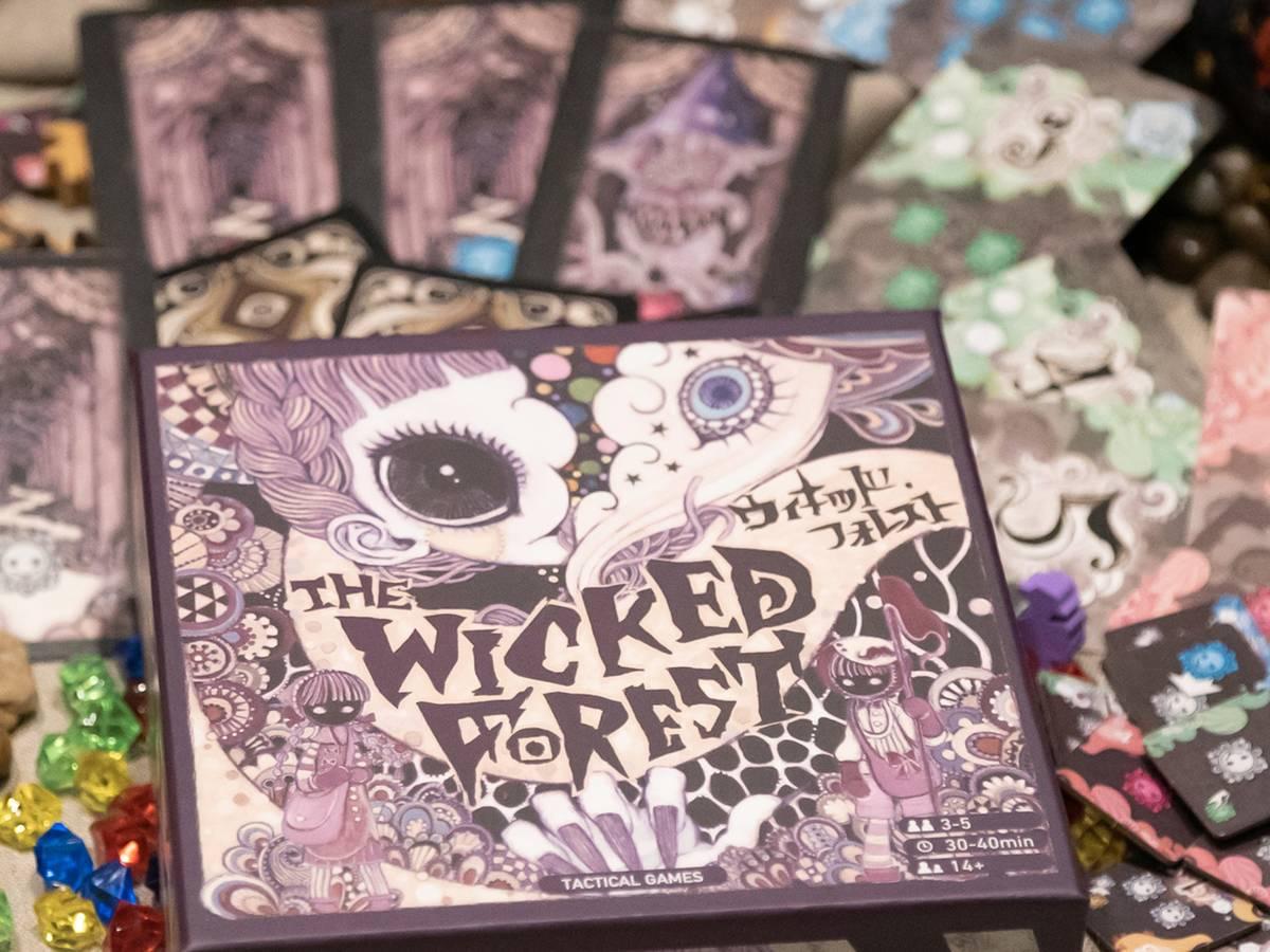 ウィキッド・フォレスト(Wicked Forest)の画像 #64877 TacticalGamesJPさん