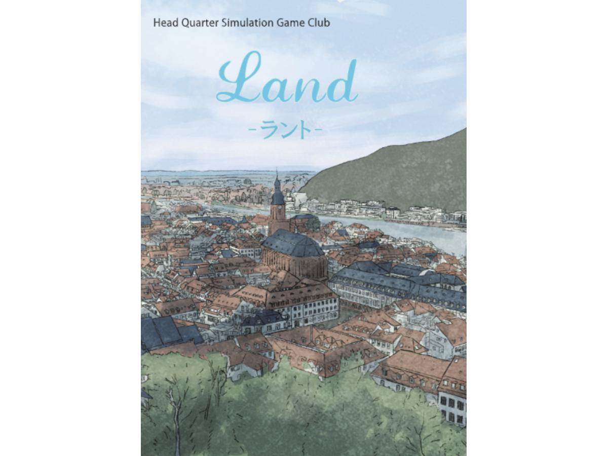 ラント(Land)の画像 #58250 まつながさん