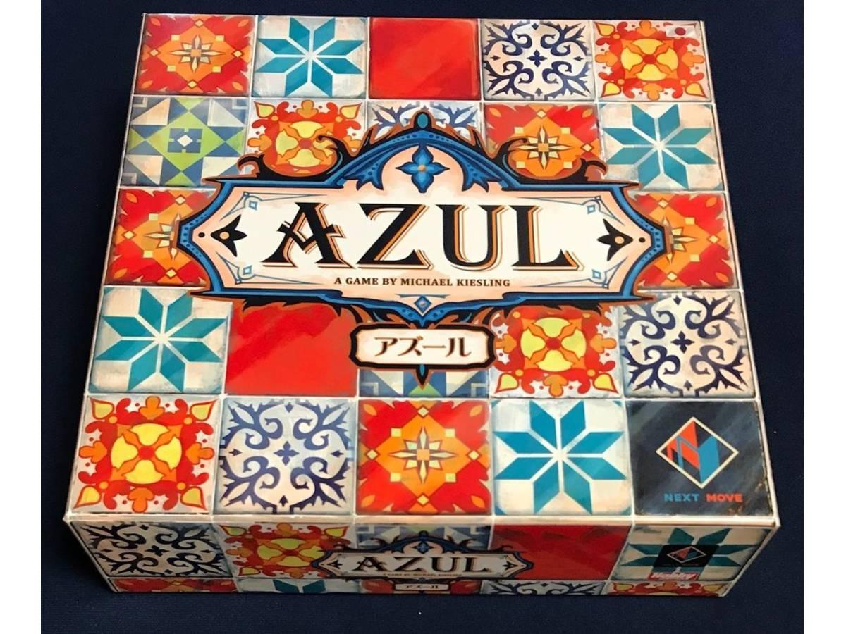 アズール(Azul)の画像 #60037 PETさん