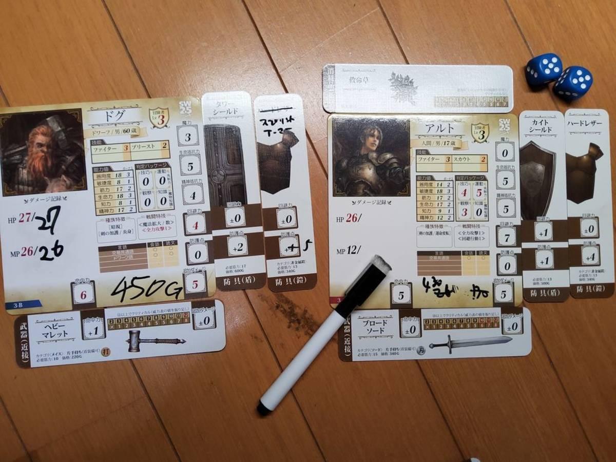 ソード・ワールド2.5 RPGスタートセット 星をつかむ迷宮(Sword World 2.5 RPG Start set Hoshiwo tsukamu meikyu)の画像 #59596 八神月さん