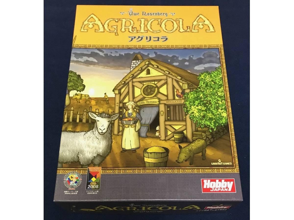 アグリコラ(Agricola)の画像 #56272 PETさん