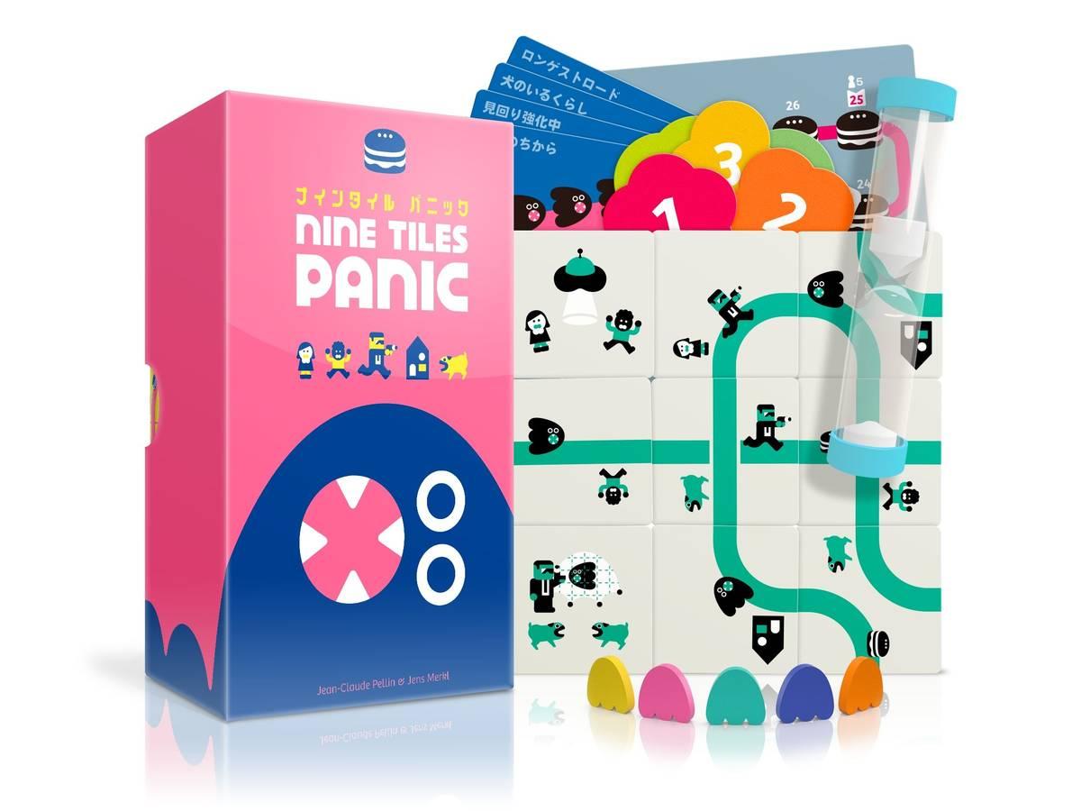 ナインタイルパニック(Nine Tiles Panic)の画像 #52746 まつながさん
