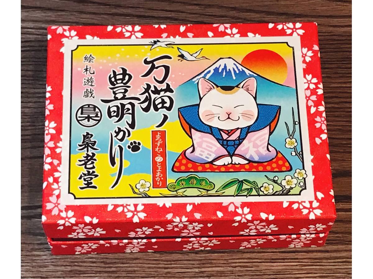 万猫の豊明かり(Yorozu neko no toyoakari)の画像 #43938 まつながさん