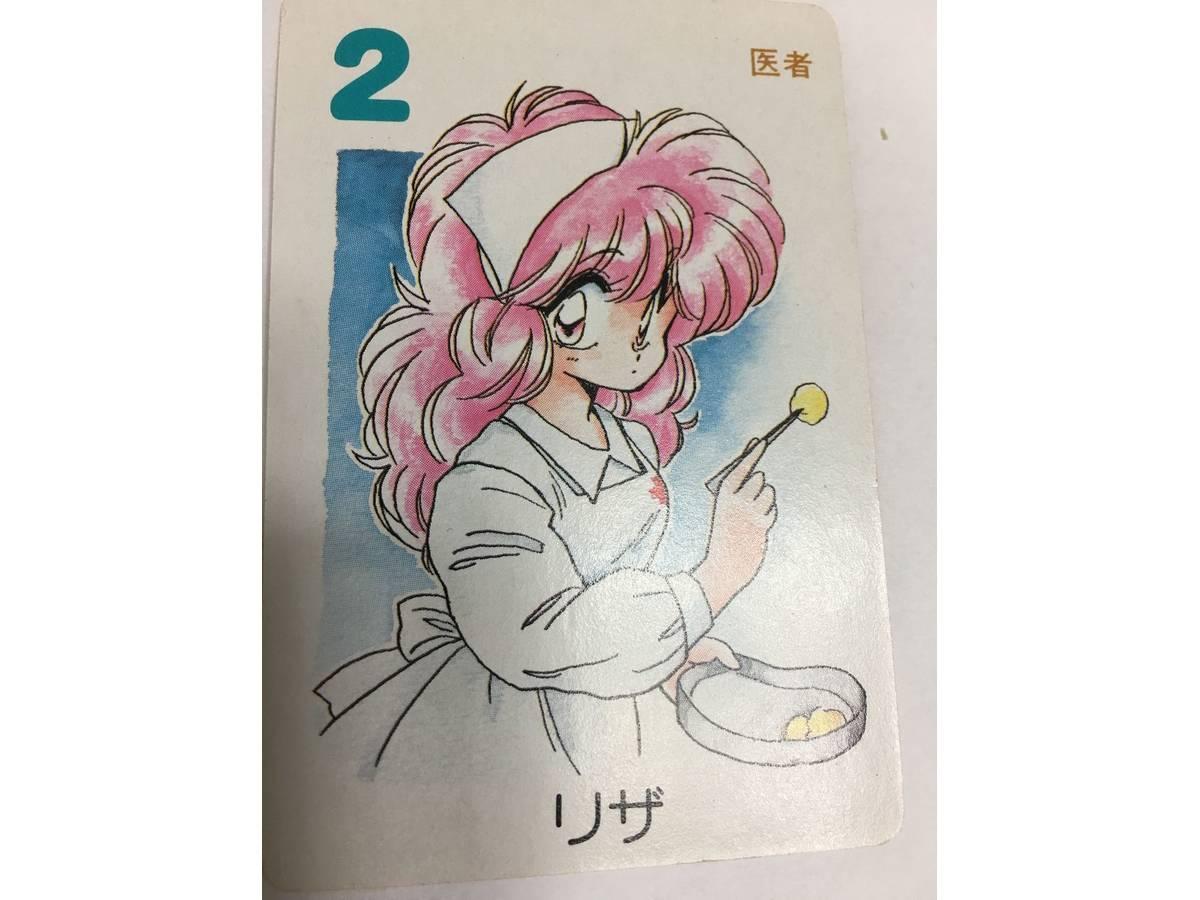ダイナマイトナース(Dynamite Nurse)の画像 #44474 稲妻老人さん