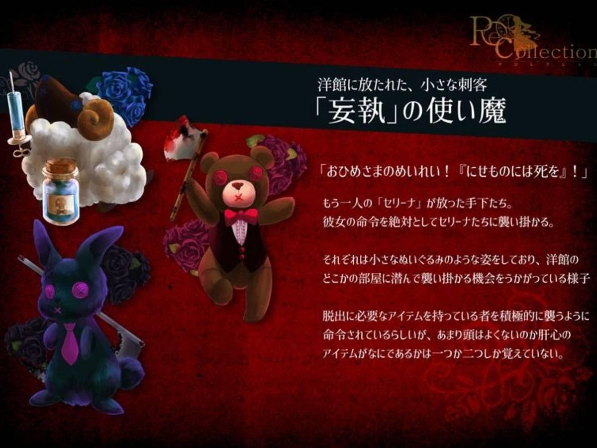リコレクション ストーリー:君に捧げる物語(Recollection Story: Kimi ni Sasageru Monogatari)の画像 #56600 yumotoさん