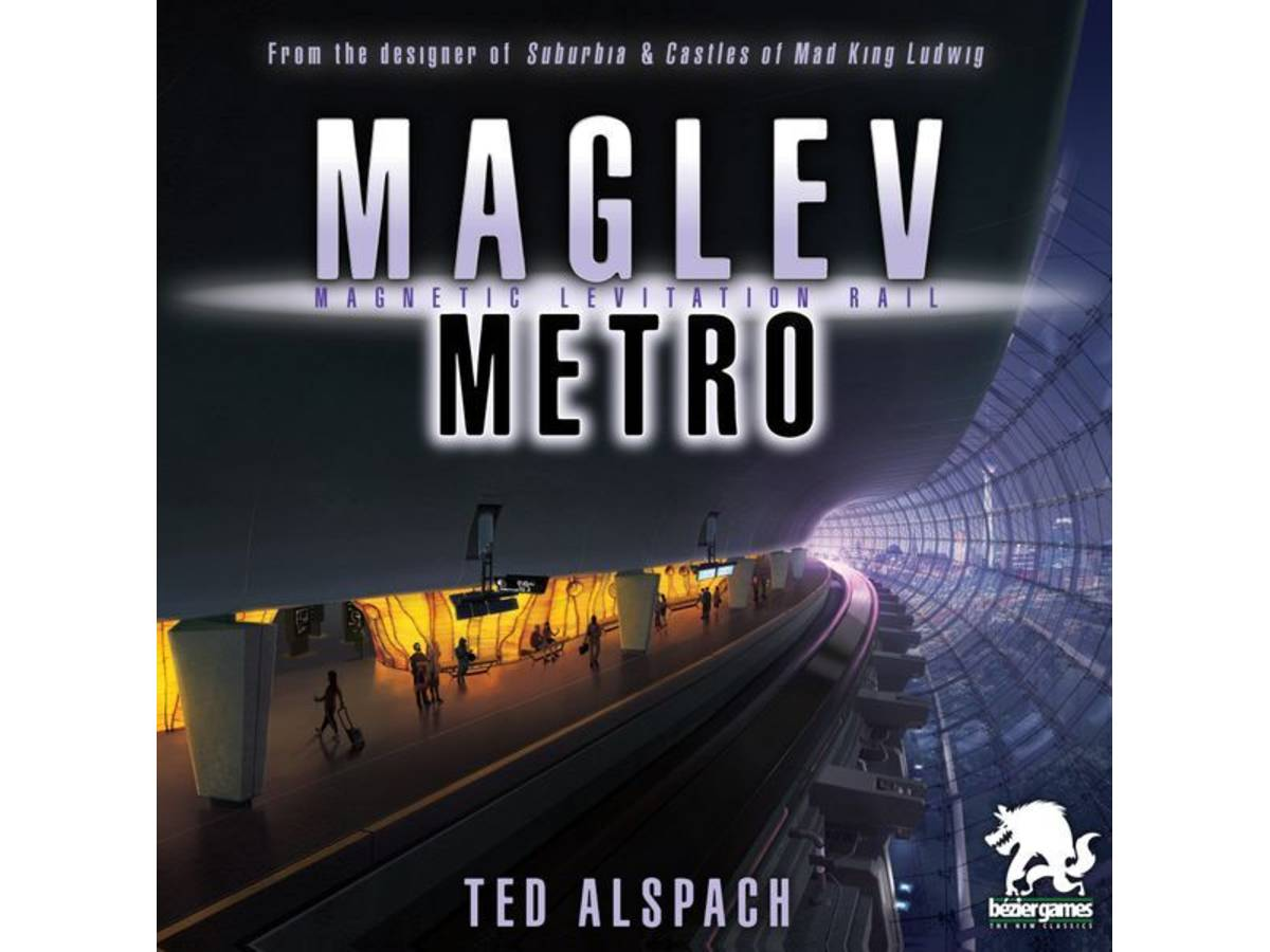 マグレブ メトロ(Maglev Metro)の画像 #70340 まつながさん