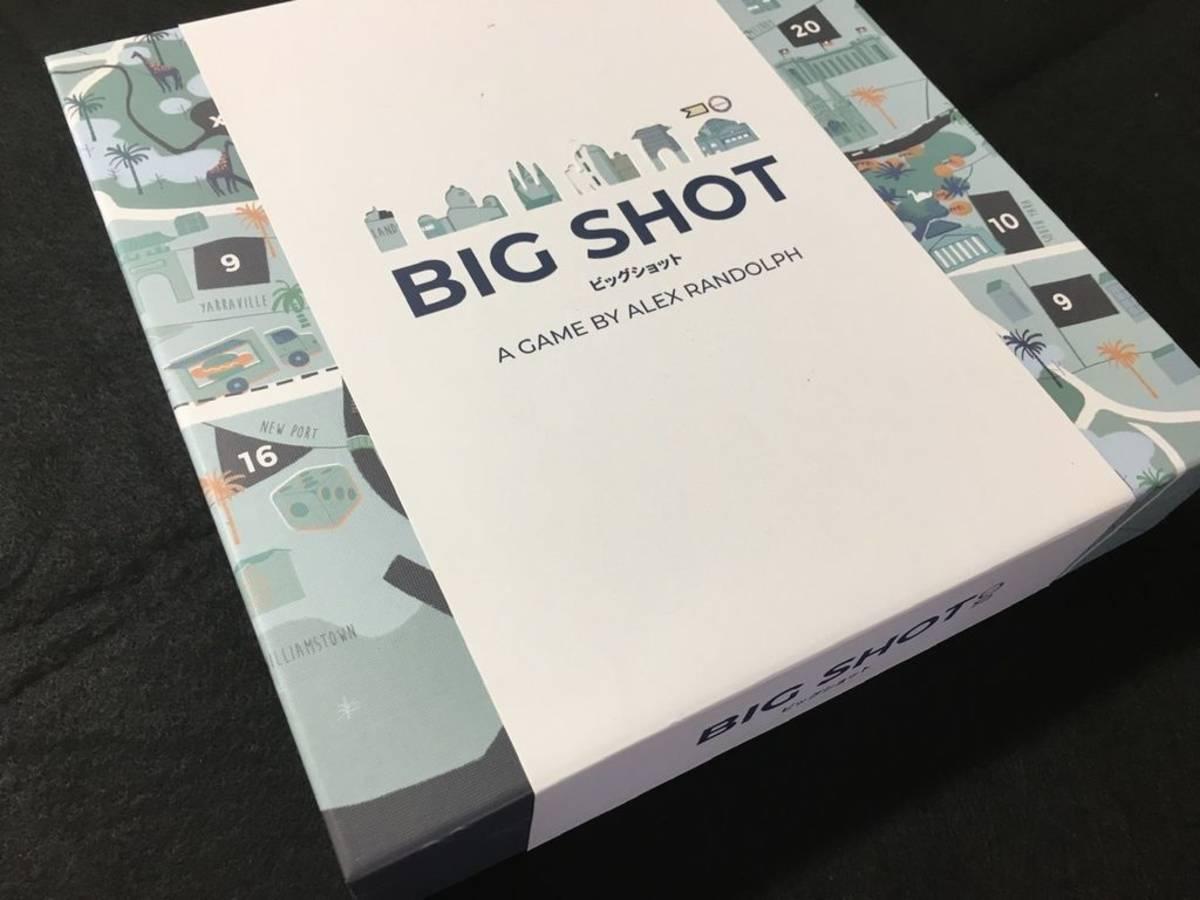 ビッグ・ショット(Big Shot)の画像 #62319 Bluebearさん